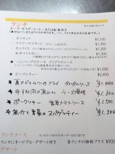 IMG_3103.JPG