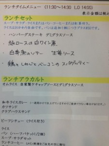 IMG_3711.JPG