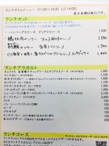 IMG_4013.JPG