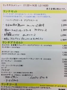 IMG_4039.JPG