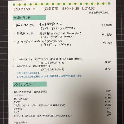 IMG_0923.JPG