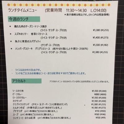 IMG_2186.JPG